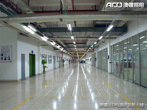 [揭秘]带你参观澳镭照明2014年新建工业电源大楼