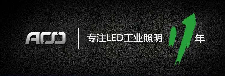 [新品]2017年新款大面积一体压铸三防LED泛光灯