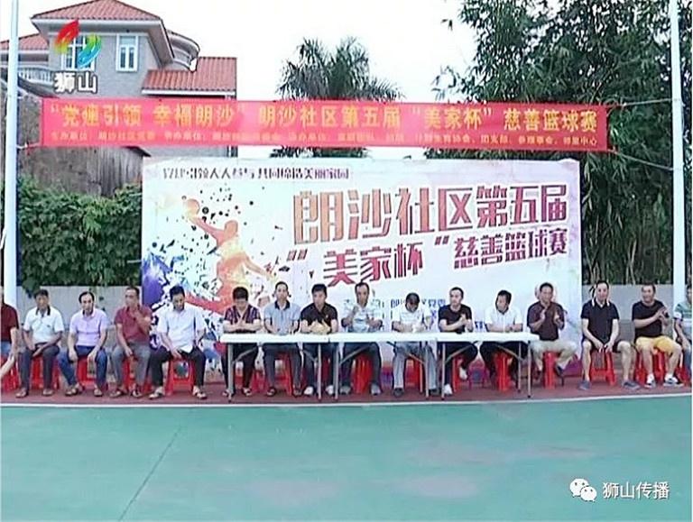 瞬间变身篮球之星受当地居民点赞—澳镭华北地区负责人李俊标