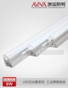 LED日光管T5 10W