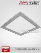 LED面板灯6W