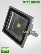 LED泛光灯 50WB