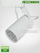 LED轨道灯5W