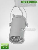 LED轨道灯7W