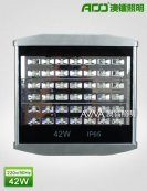 LED隧道灯42W