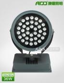LED投光灯 36WB