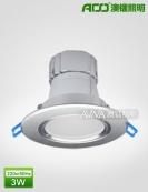 LED筒灯3W