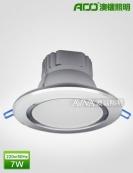 LED筒灯7W