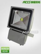 LED泛光灯 80WB