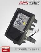 LED泛光灯10W