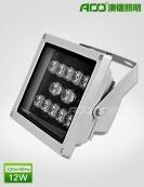 LED投光灯 12WC