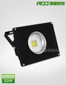 LED投光灯 20WD
