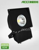 LED投光灯 80WD