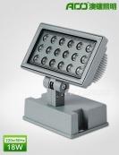 LED投光灯 18WF
