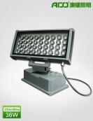 LED投光灯 36WH