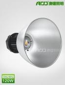 LED工矿灯 120WM