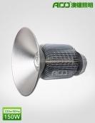 LED工矿灯 150WO