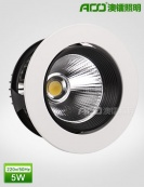 LED筒灯 5WB