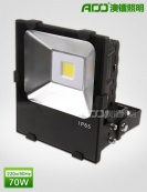 LED泛光灯 70WS