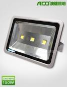 LED泛光灯 150WB