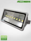 LED泛光灯 400WB