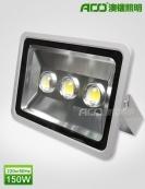 LED泛光灯 150WA