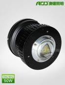 LED工矿灯 50WA5