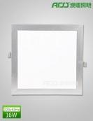 LED面板灯16W