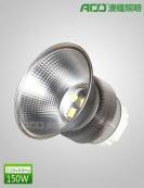LED工矿灯150WJC