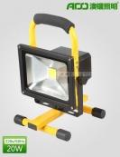 LED泛光灯 20WBX