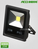 LED泛光灯 20WBC
