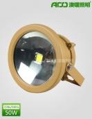 LED防爆灯 50WH