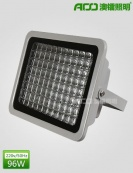 LED投光灯  96WAF