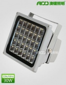 LED投光灯  30WAF
