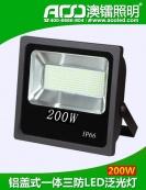 铝盖式一体三防LED泛光灯200W