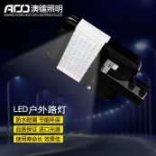 虎鲸系列超亮LED路灯 50W
