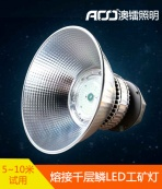 涡轮金钻系列方盖工矿灯 100W、150W、200W
