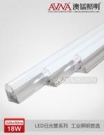 LED日光管T5 14W