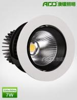 LED筒灯 7WB