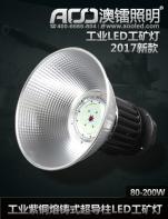 工业紫铜熔铸式超导柱LED工矿灯