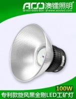 专利型鳞片式黑金刚LED工矿灯
