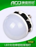LED大功率铝柱球泡灯70W