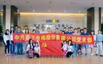 (10米钢结构厂房-100W工矿灯)广东第一电梯厂-菱王电梯全新300亩生产基地工矿灯安装完毕