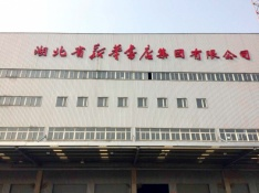 澳镭照明工业照明专用LED工矿灯成功进驻湖北新华书店集团