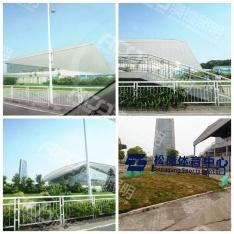 (12米室外体育场-150W泛光灯高杆灯)松岗体育中心广场用灯