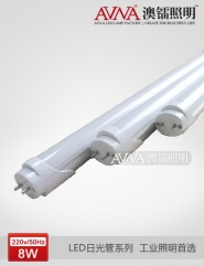 LED日光管T8 9W