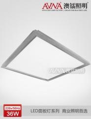 LED面板灯36W