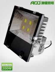 LED泛光灯200W