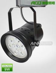 LED轨道灯9W