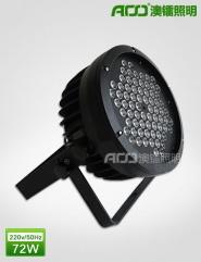 LED投光灯 72WJ